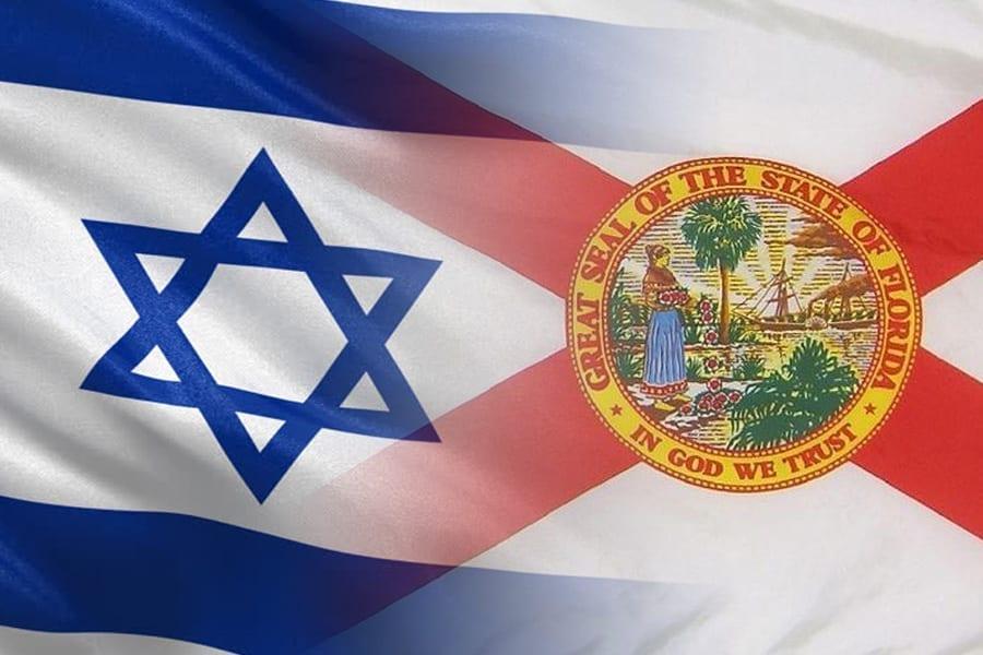 Israeli known in public recognized Florida
